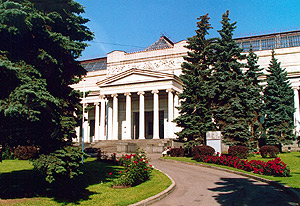 Moscow, The Pushkin Museum of Fine Art