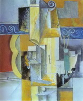Pablo Picasso. Violin and Guitar, 1913
