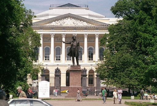 St.Petersburg. The Russian Museum