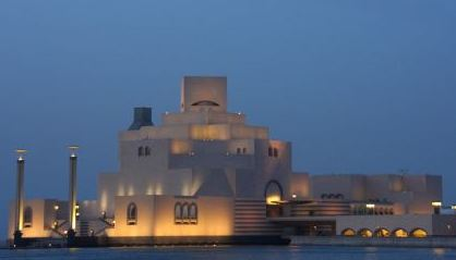 Doha. Qatar Museums Authority