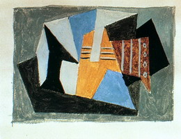 Pablo Picasso. Guitar and fruit bowl on a table
