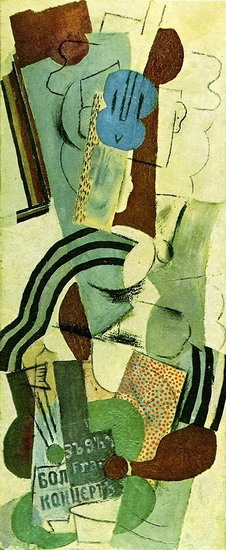 Pablo Picasso. Woman with Guitar, 1911