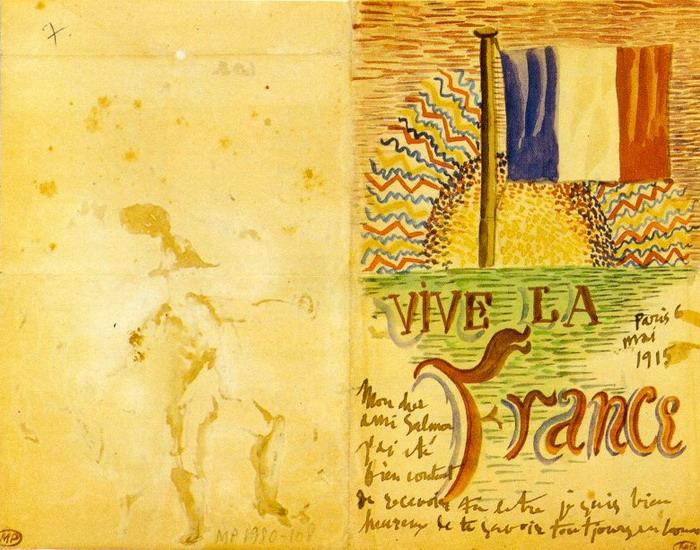 Pablo Picasso Vive La France 1914