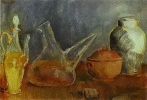 Pablo Picasso. Still life with vases